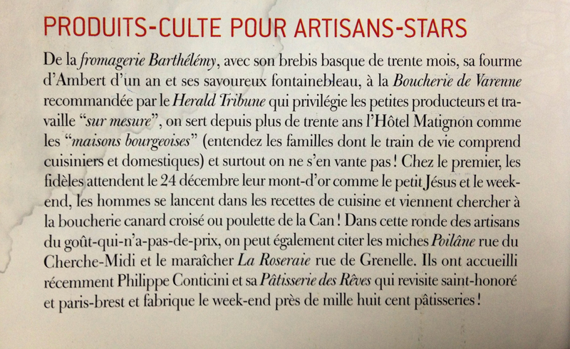 Articles boucher Paris 7